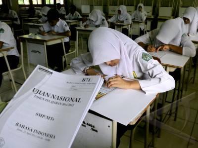 Enam Perubahan Ujian Nasional Di Era Menteri Anies Baswedan