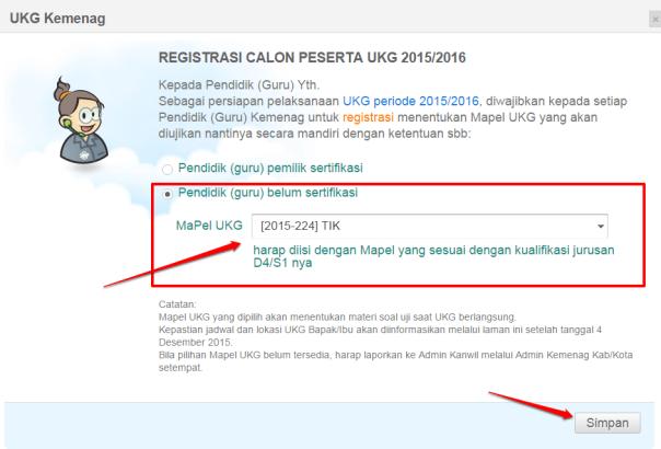 blm-sertifikasi