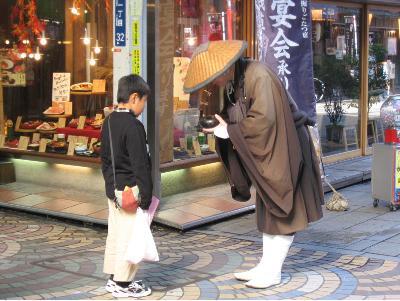 japan-wisdom