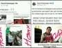 Mengungkap Berita-berita Hoax Seputar Banser Usai Gaduh FelixSiauw