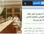 Arab Saudi Zaman Now, Mulai Moderatisasi hingga Peringati MaulidNabi