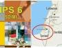 Heboh Buku SD Sebut Yerussalem Ibu Kota Israel, UlahSiapa?