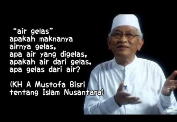Gus Mus Yang Kaget Pada Islam Nusantara Hanya Yang Tidak